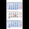 Calendrier trimestriel Maxi bleu 2022